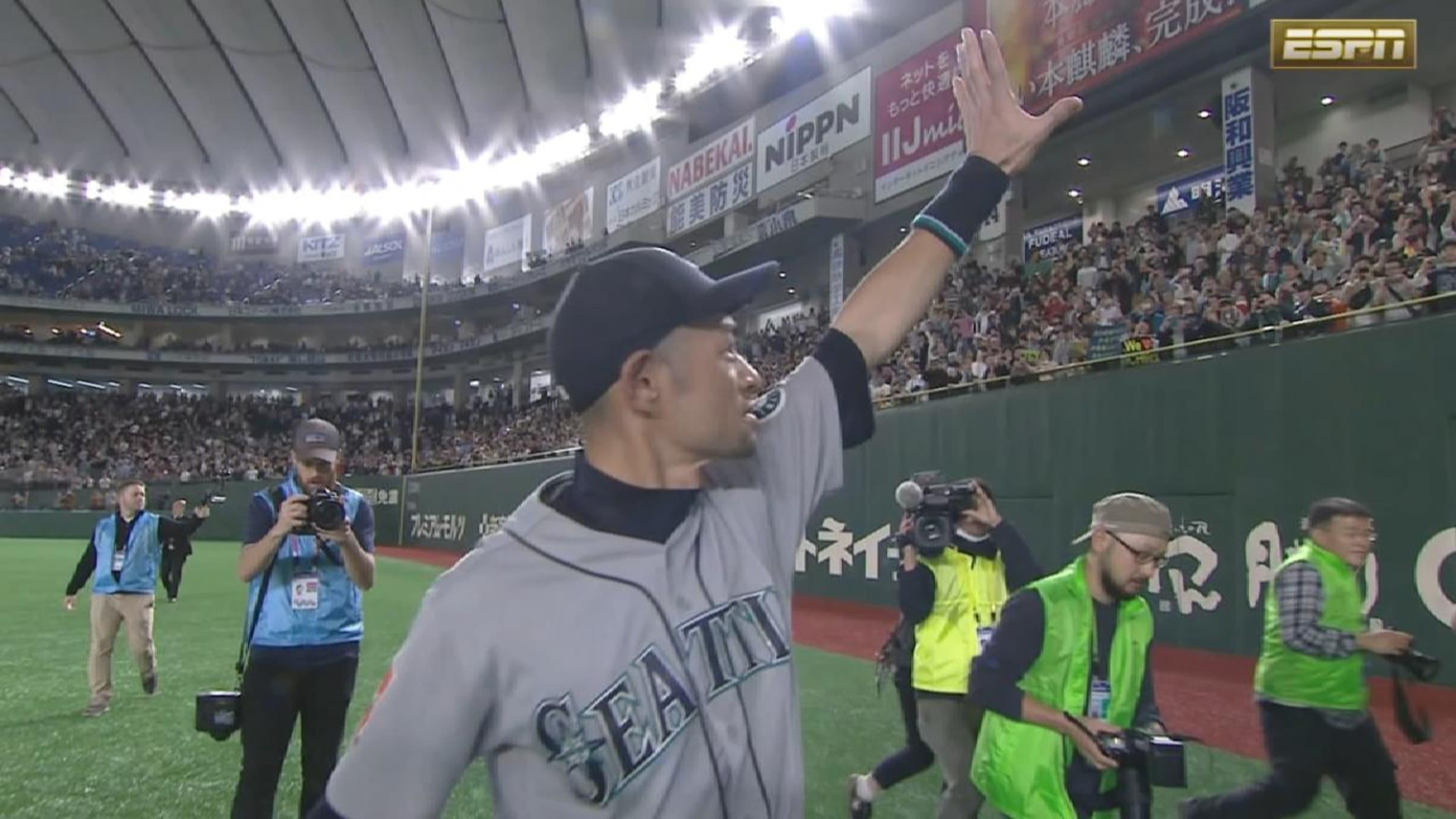 La despedida de Ichiro en Japón