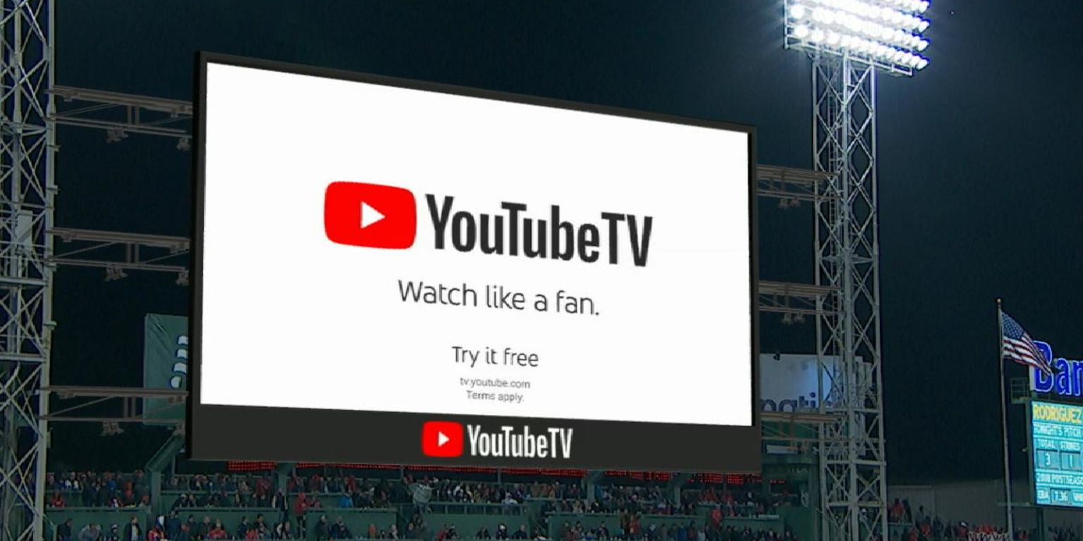 Augmented reality ads debut at World Series