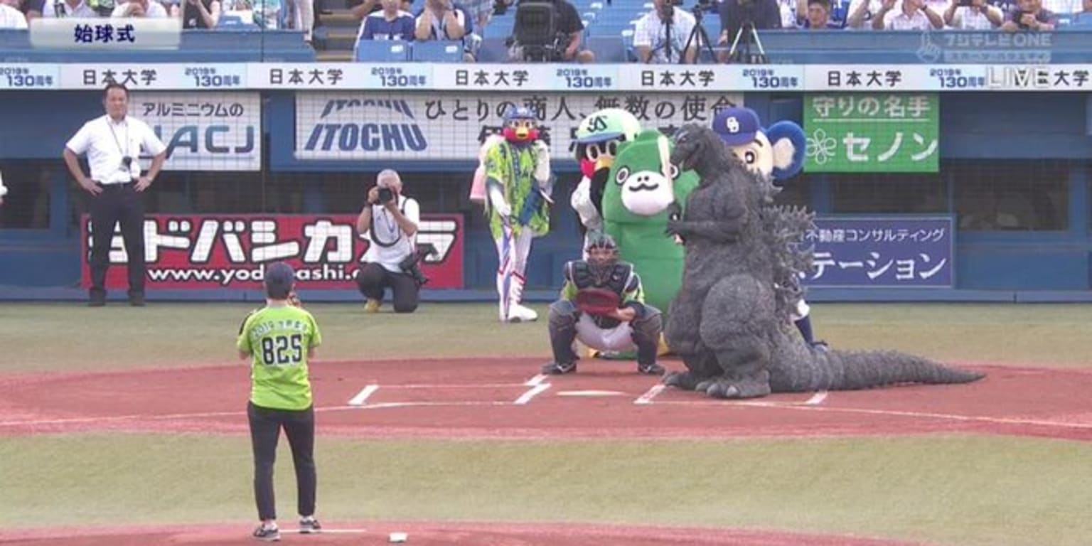Godzilla comes up to the plate in Japan