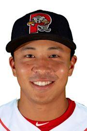 Tanner Nishioka
